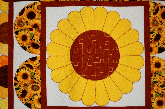 Center of Sunflower Wedding Quilt